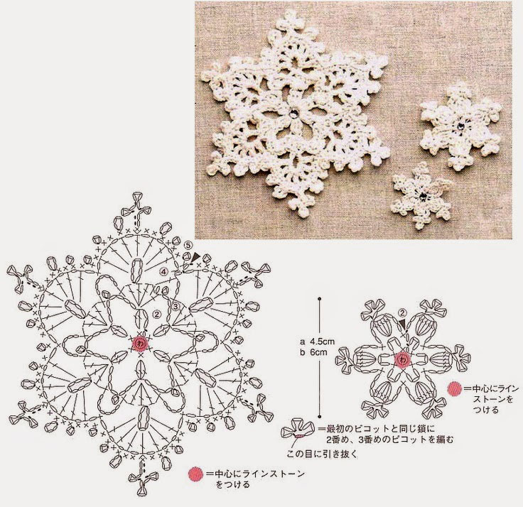 Crochet Patterns Diagram : Few Pretty Crochet Snowflakes ? Crochet Kingdom
