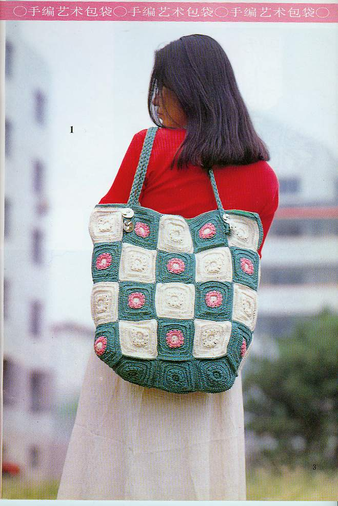 Crochet Squares Tote Pattern