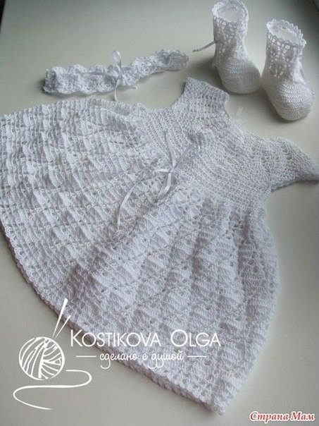 Baby Dress and Booties Crochet Pattern 1