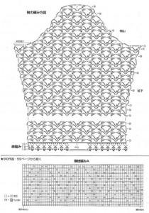 Purple Openwork Crochet Pattern Cardi 3