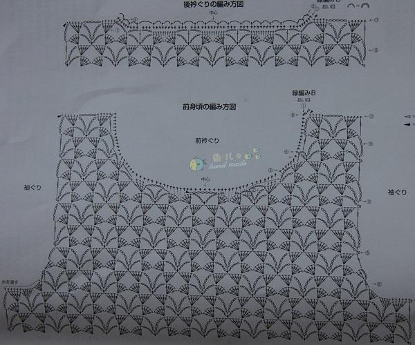 Summer Openwork Crochet Top 2