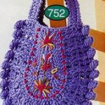 Oval Shaped Crochet Bag