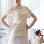 Crochet Button Back Top Pattern