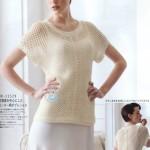 Crochet Button Back Top Pattern