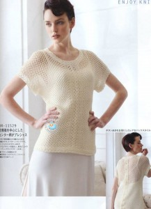 button back crochet top pattern