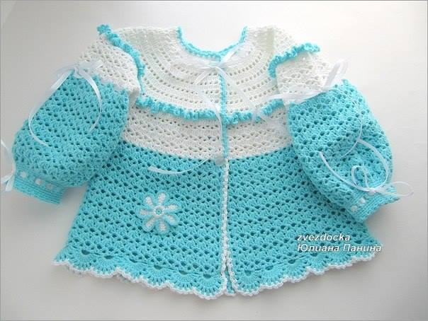 crochet baby set pattern 1