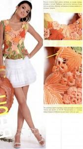 crochet-leaves-top