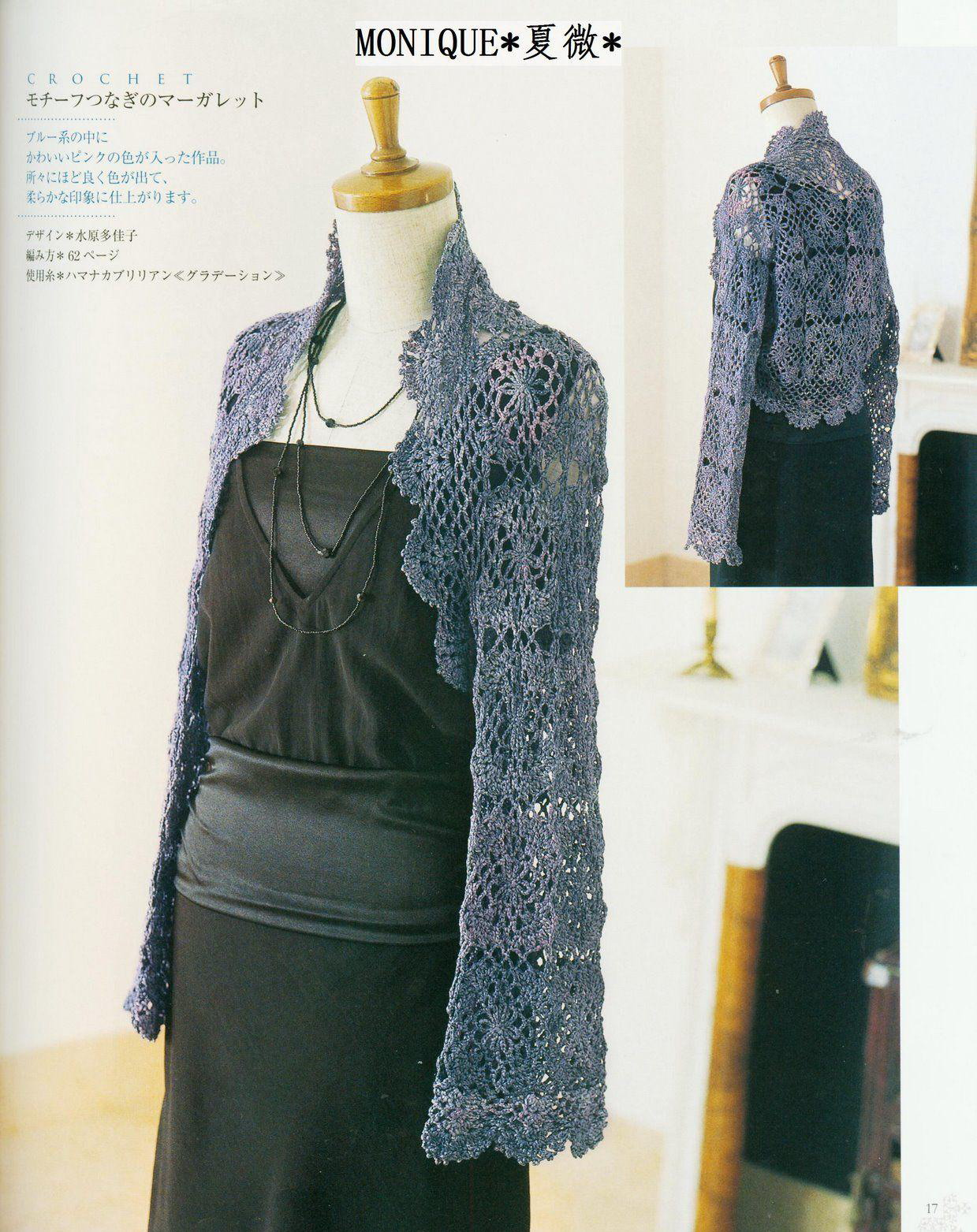 Square Motif Crochet Shrug Crochet Kingdom
