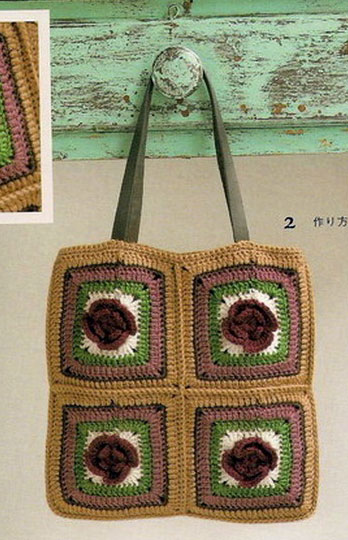 Crochet Squares Bag Pattern with Flowers
