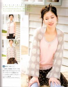 delicate crochet shawl