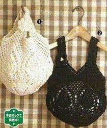 Crochet Bags with Pineapple Motif