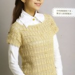 Sweet Crochet Top Pattern