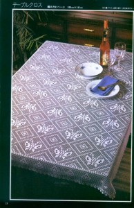 Butterfly Tablecloth crochet pattern
