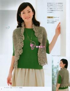 Crochet Bolero with Pineapple Edge