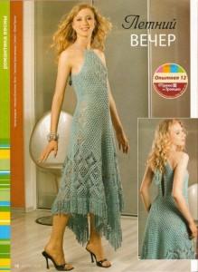 Fishnet Dress and Cape 5