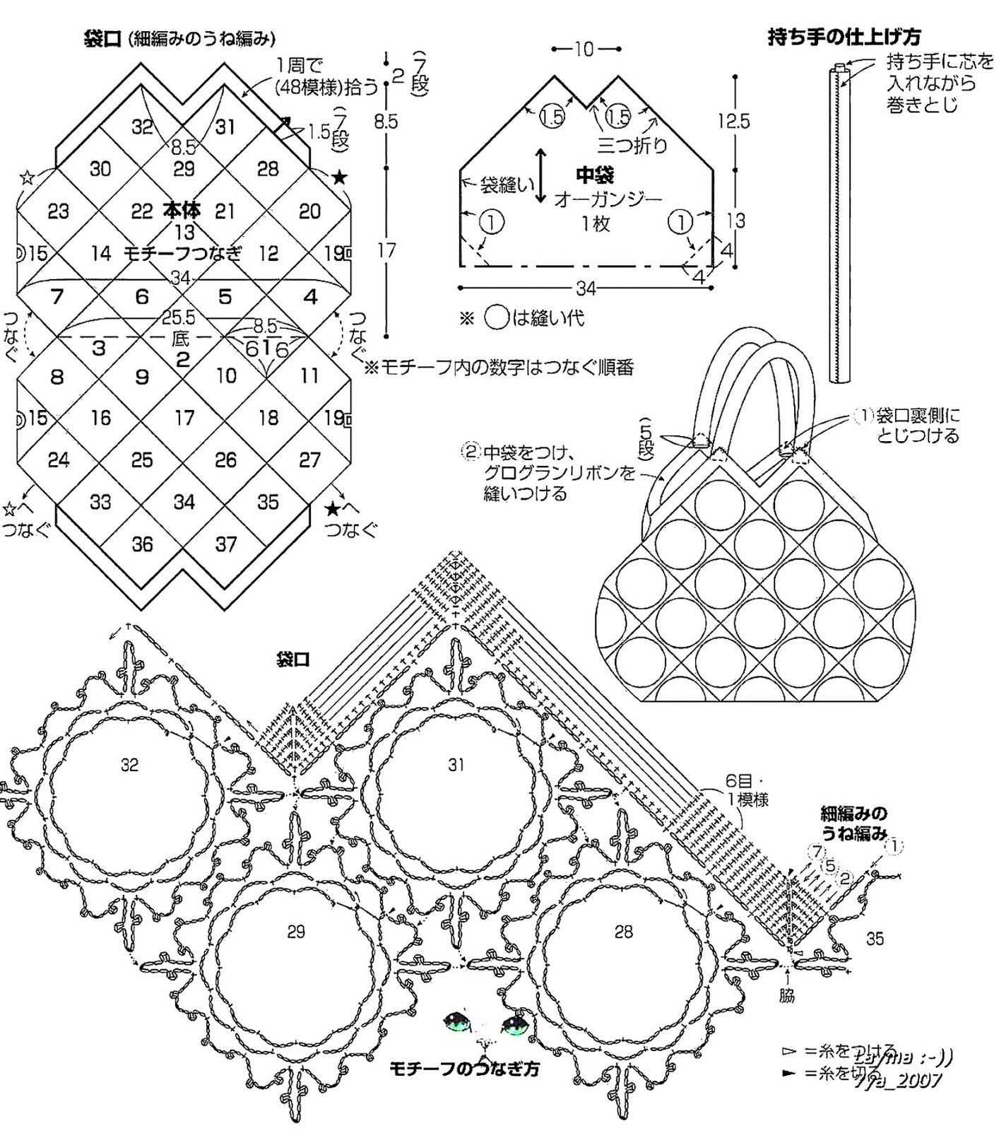 Flower Crochet Bag Pattern 2