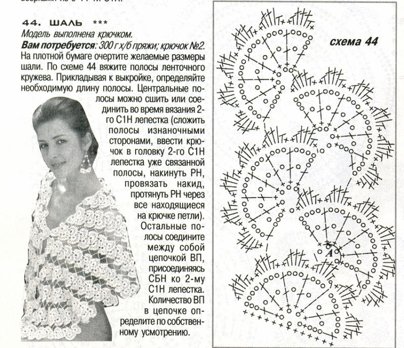 Вязание крючком фото и описание