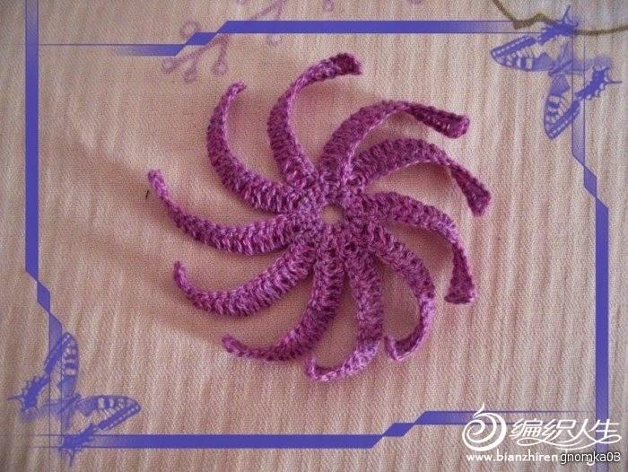 Three Layer Lace Crochet Flower Crochet Kingdom
