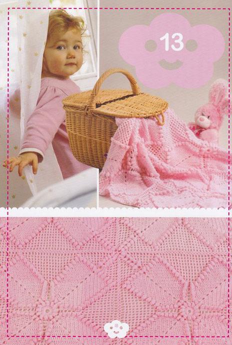 Unusual Square Crochet Baby Blanket Pattern