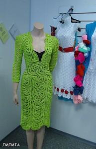 fancy crochet dress pattern