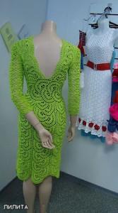 fancy crochet dress pattern back