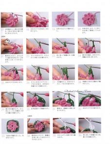 flower blacnket squares 1