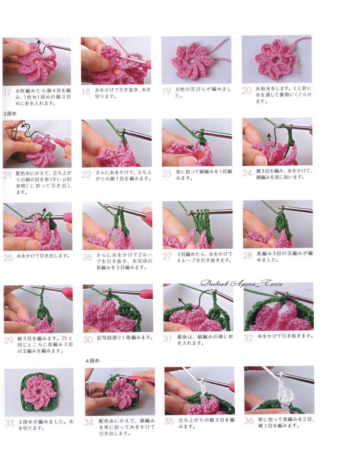 How To Crochet Flowers Thick Petals Tutorial 44 : Detailed Crochet Tutorial for Flower Square Blanket ...