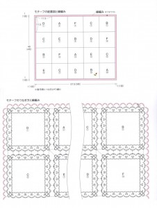 flower blacnket squares 5