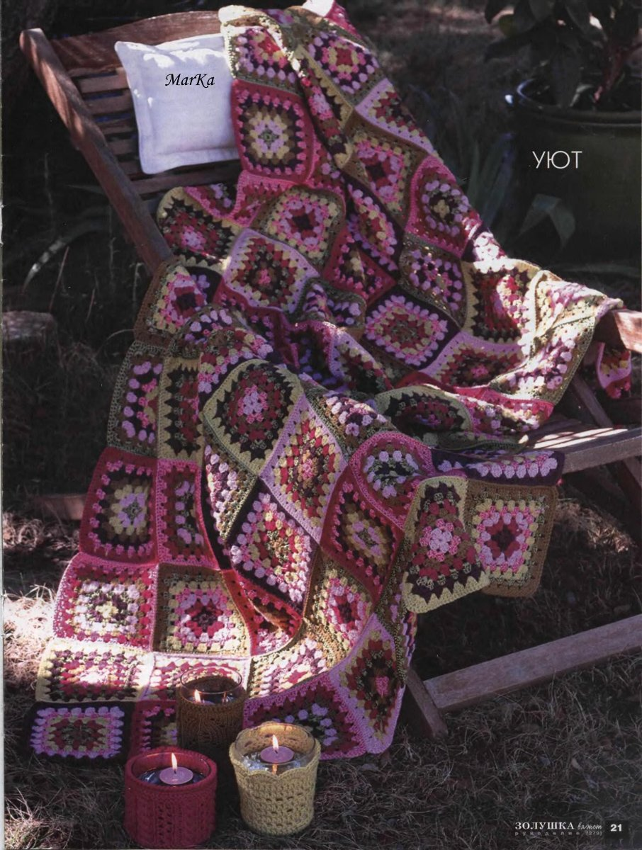 Granny Square Blanket In Green And Pink ⋆ Crochet Kingdom