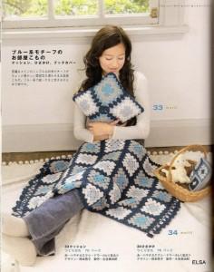 Blue granny square blanket pattern