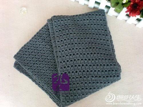 Crochet Scarf Free Patterns Page 14 Of 17 Crochet Kingdom 83