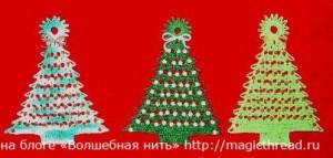 White Border Christmas Tree Crochet Pattern 2