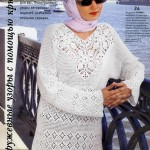 Long Sleeve Crochet