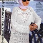 Long Sleeve Crochet