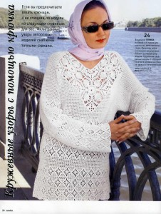 summer sweater in russian crochet