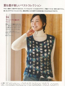Openwork Fishnet Lace Strips Free Crochet Vest Pattern 1