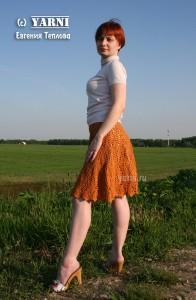 orange Crochet Skirt Pattern 1