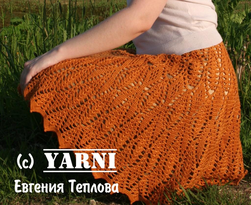 Orange Crochet Skirt Pattern Free
