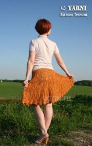 orange Crochet Skirt Pattern 2