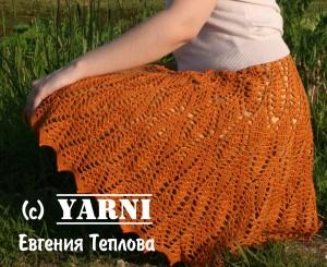 orange Crochet Skirt Pattern