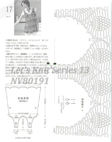 143 free diagrams for crochet pineapple stitches  u22c6 crochet