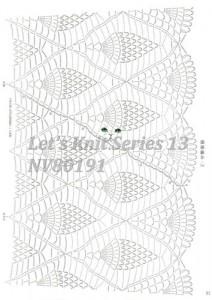 3 crochet pineapple motif