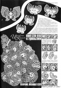 A collection of crochet  patterns Irish lace butterflies 2