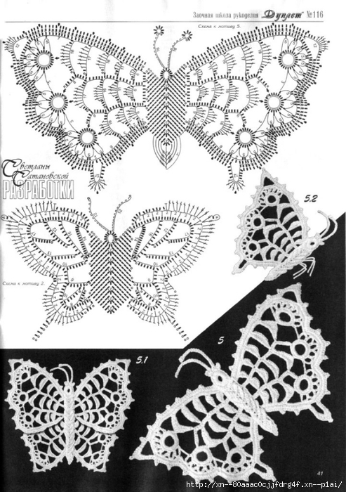 A collection of patterns - Irish lace: motives, butterflies