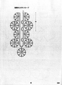 Interesting Crochet Top Pattern 2