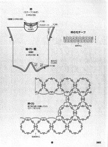 Interesting Crochet Top Pattern 3