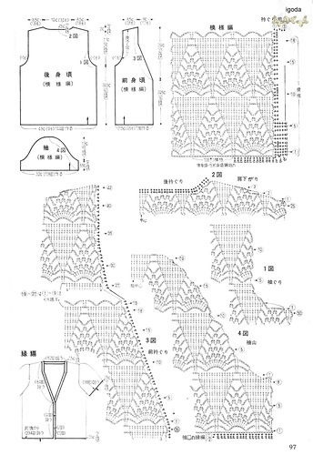 143 free diagrams for crochet pineapple stitches  u22c6 crochet kingdom