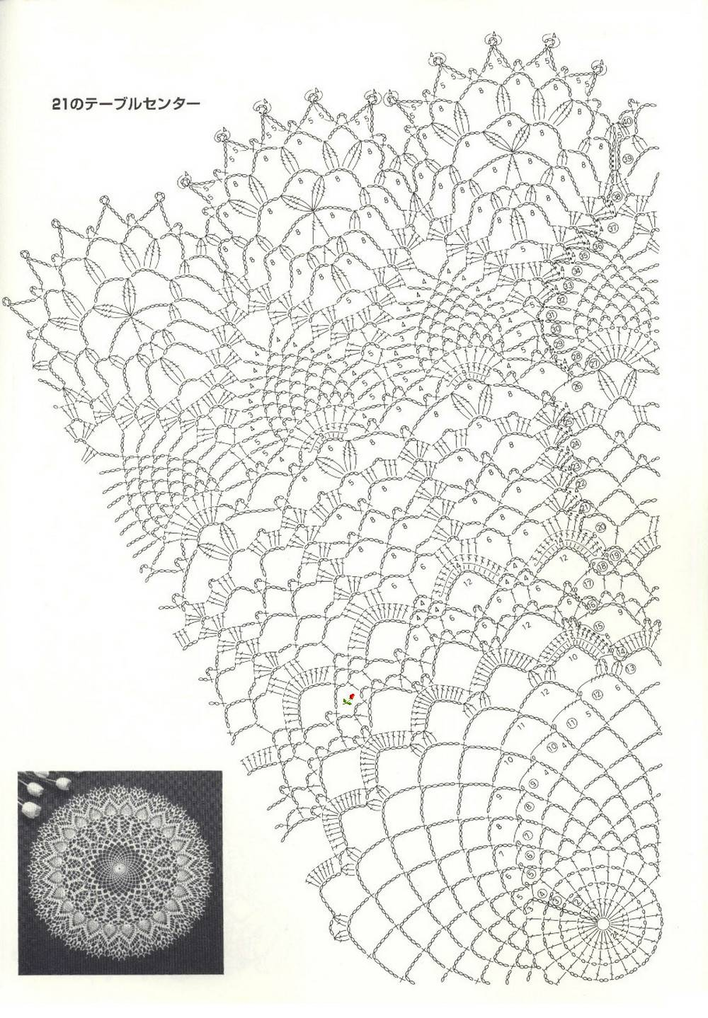 Crochet Doily Lace Free Pattern Diagram ⋆ Crochet Kingdom