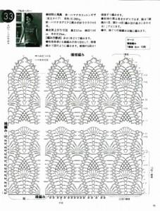 crochet pineapple free diagrams