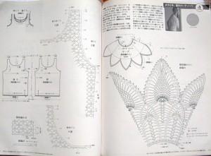 crochet pineapple motif 2
